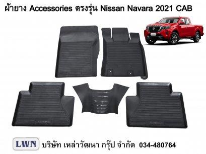 ACC-Nissan Navara 2021 King Cab