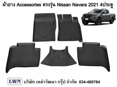 ACC-Nissan Navara 2021 Double Cab