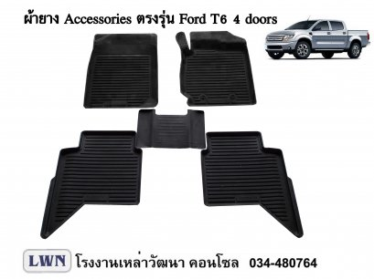 Car Floor Mat for Ford Ranger Double Cab