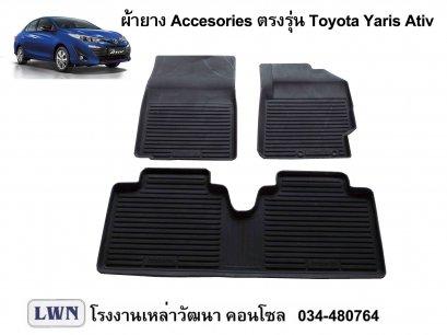 ACC-Toyota Yaris Ativ