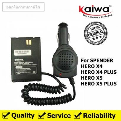 KAIWA SAVER FOR SPENDER HERO X4 / HERO X5 เซฟเวอร์-แท้ สำหรับ สเปนเดอร์ รุ่น HERO X4 / HERO X5