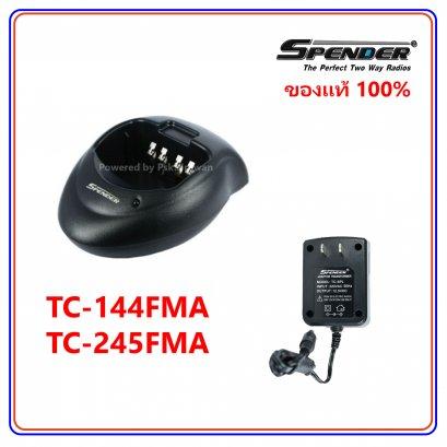 SPENDER ชุดแท่นชาร์จ-แท้ สำหรับ วิทยุสื่อสาร รุ่น TC-245FMA / TC-144FMA