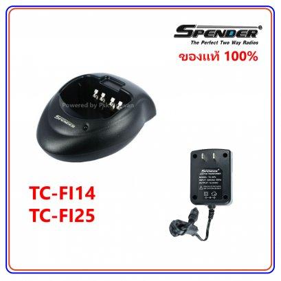 SPENDER ชุดแท่นชาร์จ-แท้ สำหรับ วิทยุสื่อสาร รุ่น TC-FI25 / TC-FI14