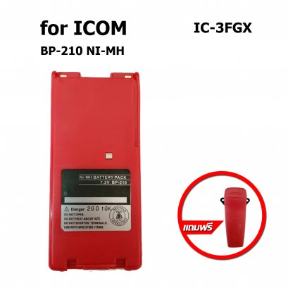 ICOM แบตเตอรี่ สำหรับ วิทยุสื่อสาร รุ่น IC-3FGX