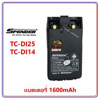SPENDER แบตเตอรี่-แท้ สำหรับ วิทยุสื่อสาร รุ่น TC-DI25 / TC-DI14