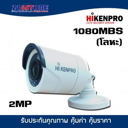 HIKENPRO 1080MBS (โลหะ)