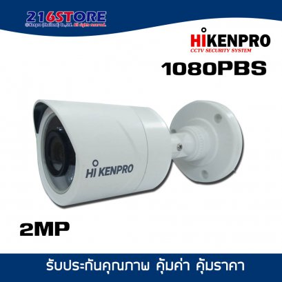 HIKENPRO 1080PBS