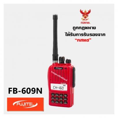 FUJITEL FB-609N