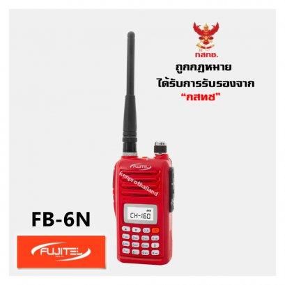 FUJITEL FB-6N