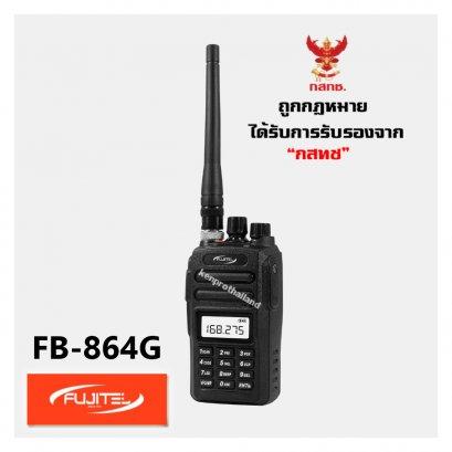 FUJITEL FB-864G