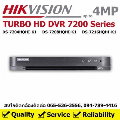 HIKVISION TURBO HD DVR 7200 Series