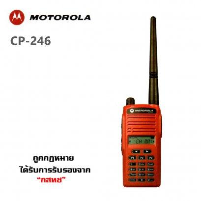 MOTOROLA CP-246