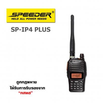 SPEEDER SP-IP4 PLUS