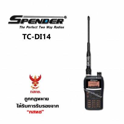 SPENDER TC-DI14