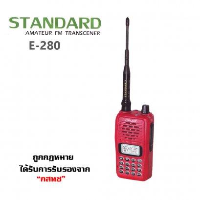 STANDARD E-280