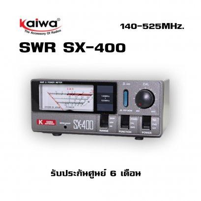 KAIWA มิเตอร์ SWR รุ่น SX-400 (140-525MHz.)