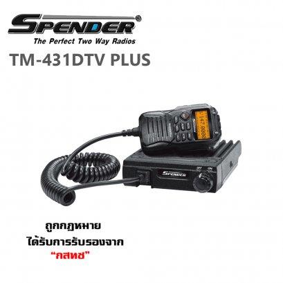 SPENDER TM-431DTV PLUS