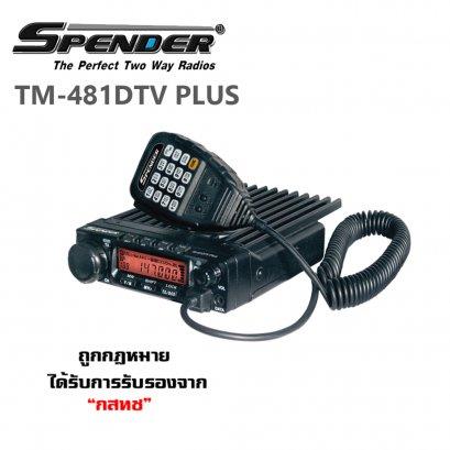 SPENDER TM-481DTV PLUS