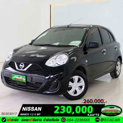 NISSAN MARCH 1.2 S MT ปี61
