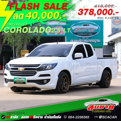 CHEVROLET COLORADO CAB 2.5 Ls