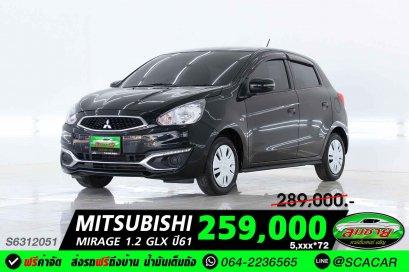 MITSUBISHI MIRAGE 1.2 GLX ปี61