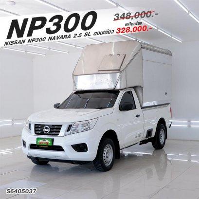 NISSAN NP300 NAVARA 2.5 SL