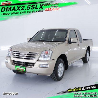 ISUZU DMAX CAB 2.5 SLX