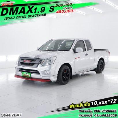 ISUZU DMAX SPACECAB 1.9 S ปี60