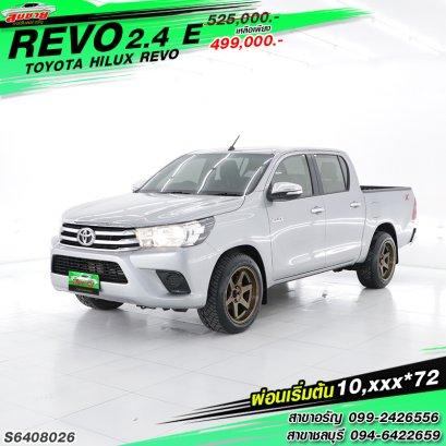 TOYOTA HILUX REVO 4Dr 2.4 E ปี59