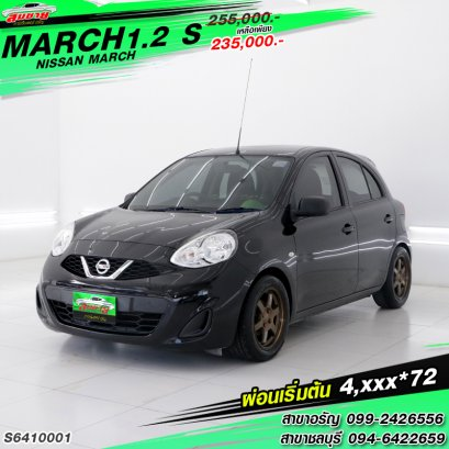 NISSAN MARCH 1.2 S