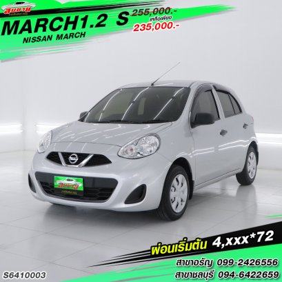 NISSAN MARCH 1.2 S (MT) ปี61