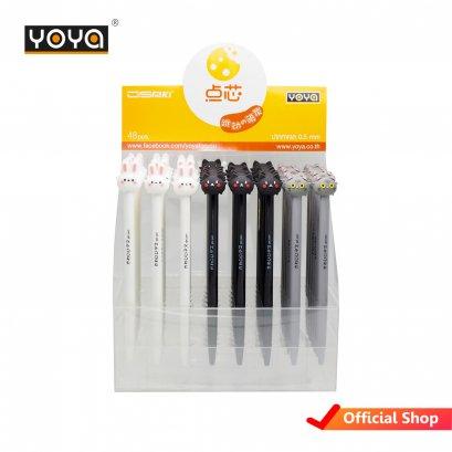 ปากกาเจล DX-1009