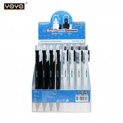 ปากกาเจล DX-1076G