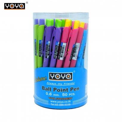 ปากกาหมึกน้ำมัน 1081