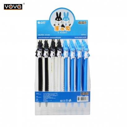 ปากกาเจล DX-1069G