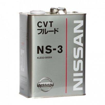 น้ำมันเกียร์ ออโต้ NISSAN NS 2 และ NS 3