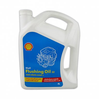 Shell Flushing Oil