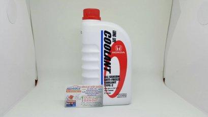 น้ำยาหม้อน้ำ HONDA (1 ลิตร)
