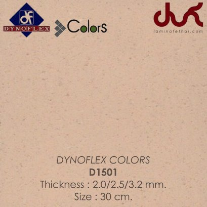 DYNOFLEX COLORS / ROLL - D1501