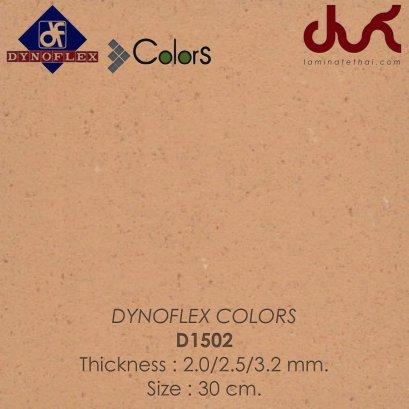 DYNOFLEX COLORS / ROLL - D1502