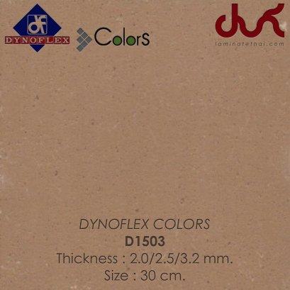 DYNOFLEX COLORS / ROLL - D1503