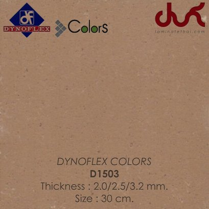 DYNOFLEX COLORS / ROLL - D1503