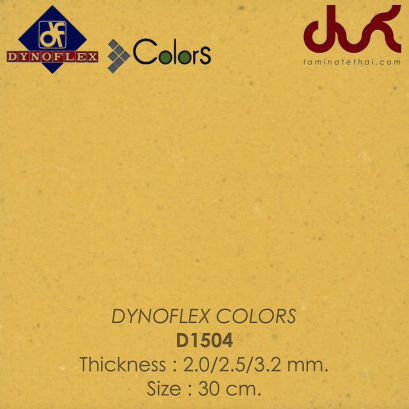 DYNOFLEX COLORS / ROLL - D1504