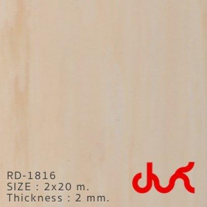 กระเบื้องม้วน MARMOPLUS - RD1816