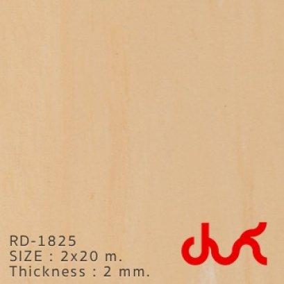 กระเบื้องม้วน MARMOPLUS - RD1825
