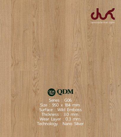 G06 QDM Woodtile 3 mm.