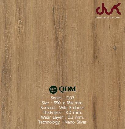 G07 QDM Woodtile 3 mm.