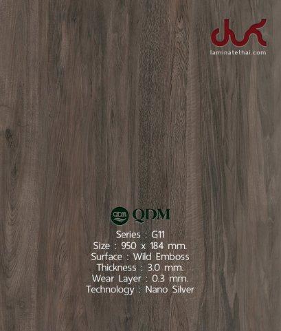 G11 QDM Woodtile 3 mm.