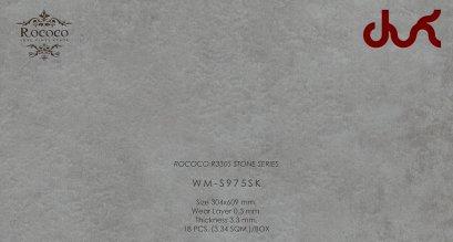 Rococo 3 mm. STONE