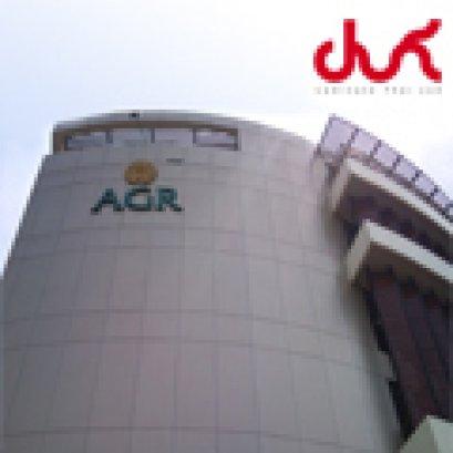 ผลงานติดตั้ง พื้นไม้ลามิเนต อาคาร AGR ถนนพระราม 3